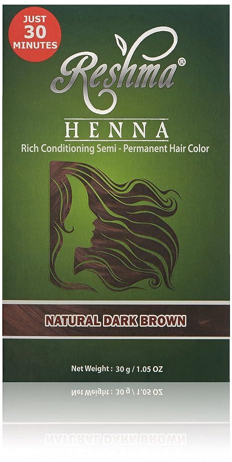 口頭ワイプ浸漬Reshma Beauty ナチュラルダークブラウン30ミニッツヘナヘアカラー ナチュラルダークブラウン