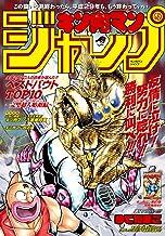 表紙: キン肉マンジャンプ ベストバウトTOP10 完璧超人始祖編 (ジャンプコミックスDIGITAL) | ゆでたまご