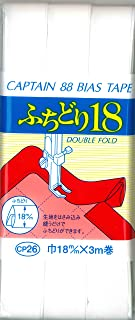 CAPTAIN88 ふちどり18バイアステープ 巾18mmX3m巻 【COL-502】 CP26-502