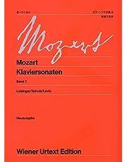 ウィーン原典版(227) モーツァルト ピアノソナタ集2 新訂版 (ウィーン原典版 (227))