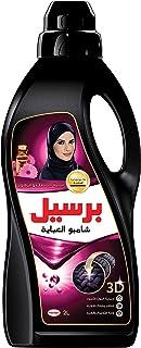 Persil Abaya,& Black Detergent 2 Liters