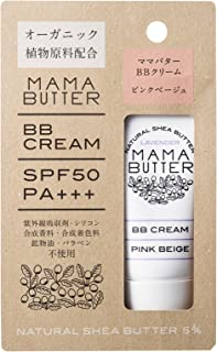 ママバター BBクリーム ピンクベージュ 30g