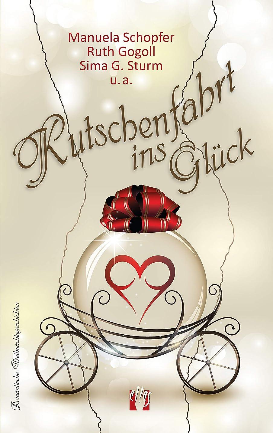レース家畜適応Kutschenfahrt ins Glück: Romantische Weihnachtsgeschichten (German Edition)