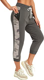 SPECIALMAGIC Capri Sweatpants for Women Comfy Camo Cropped Jogger Pants with Pockets Running