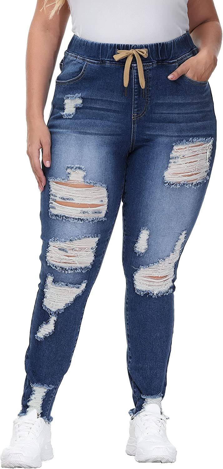 Gboomo Womens Plus Size Skinny Distressed Jeans High Waisted Stretch Drawstring Ripped Denim Joggers