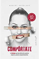 Compórtate (Ensayo) (Spanish Edition) Kindle Edition