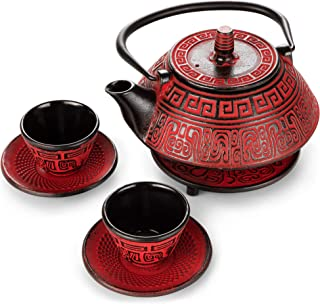 Innovations2 ​Japanese Teapot Set, 30 oz, with Stainless Steel Infuser, 2 Cups, 2 Coasters, Trivet​ - Red and Black​ ​Cast Iron Tetsubin Kettle with Enameled Interior for Loose Tea, Tea Bags​ - ​Tea Maker