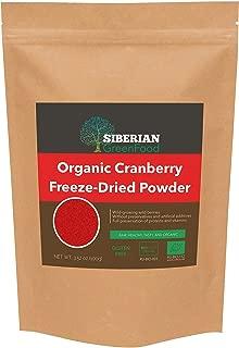 Organic Cranberry Freeze-Dried Powder, Sugar Free, Premium Quality 100gr/3.52oz by Siberian Green Food, European Organic Certificate. …