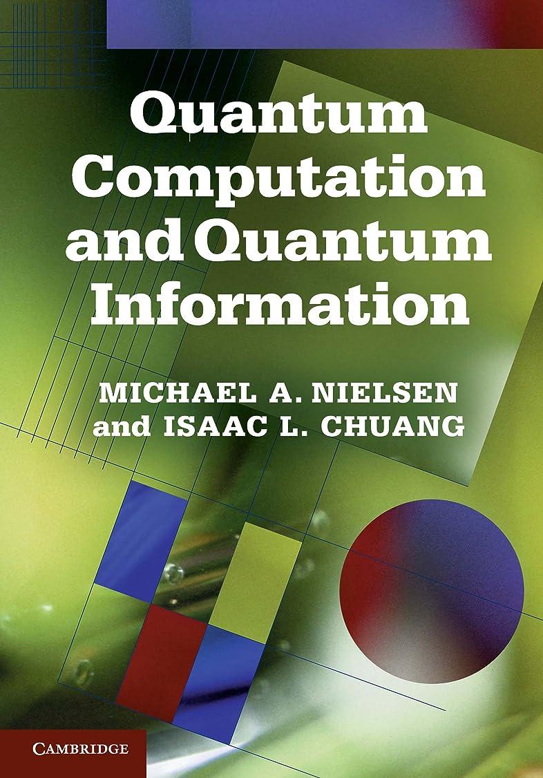 記録薬理学参加するQuantum Computation and Quantum Information: 10th Anniversary Edition (English Edition)