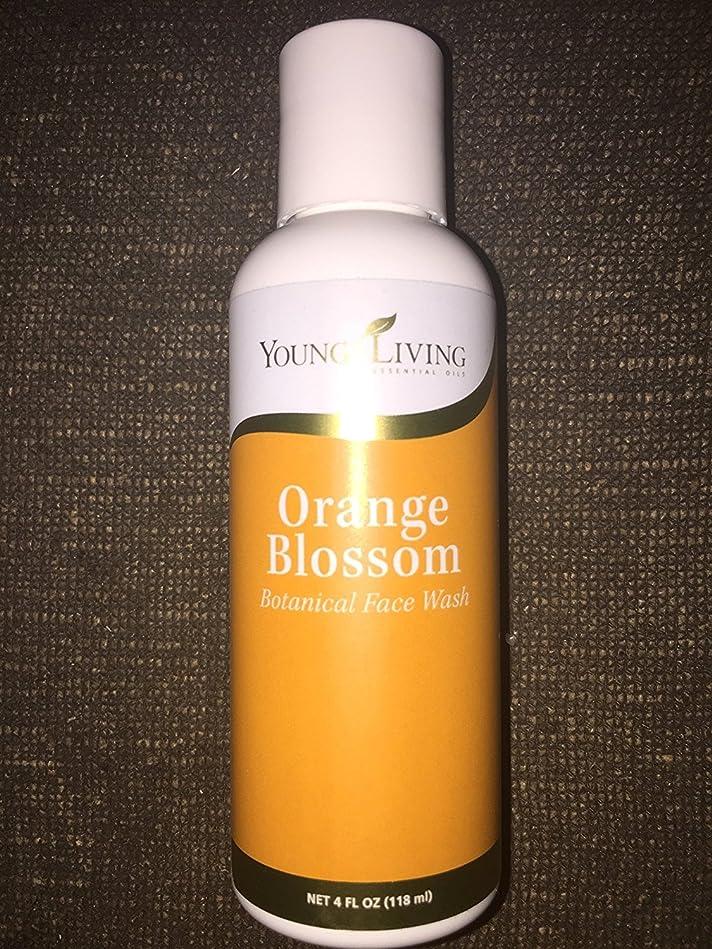 性能疑問に思うスケジュールYoung Living オレンジブロッサム?フェイシャルウォッシュ - 4液量オンス