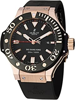 Hublot Big Bang King Gold Mens Watch 322.PM.100.RX