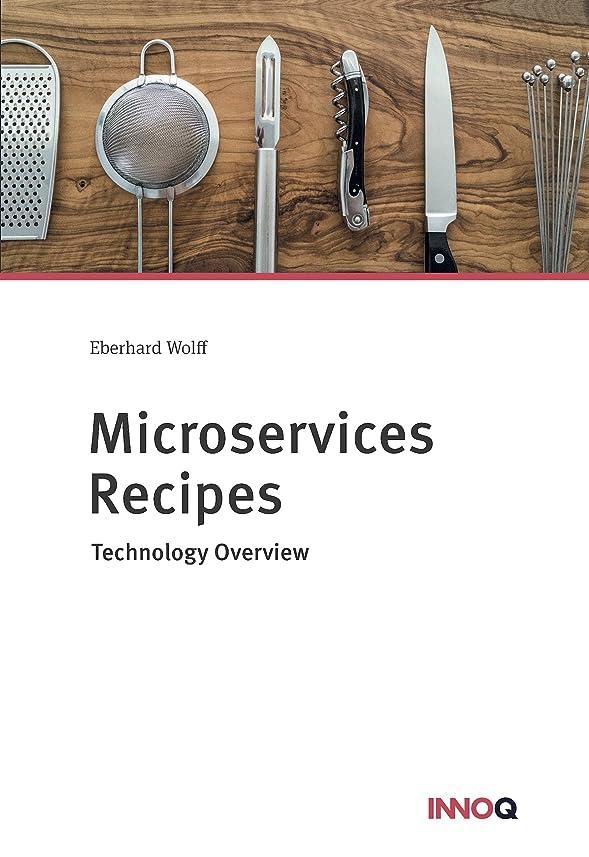 石化する音楽を聴く密輸Microservices Recipes: Technology Overview (English Edition)