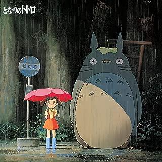 My Neighbor Totoro: Image Album Original Soundtrack