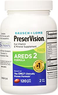 Preservision Areds 2 Vitamin & Mineral Supplement 120 Count Soft Gels (Pack of 2)