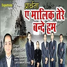 Best a malik tere bande hum mp3 Reviews