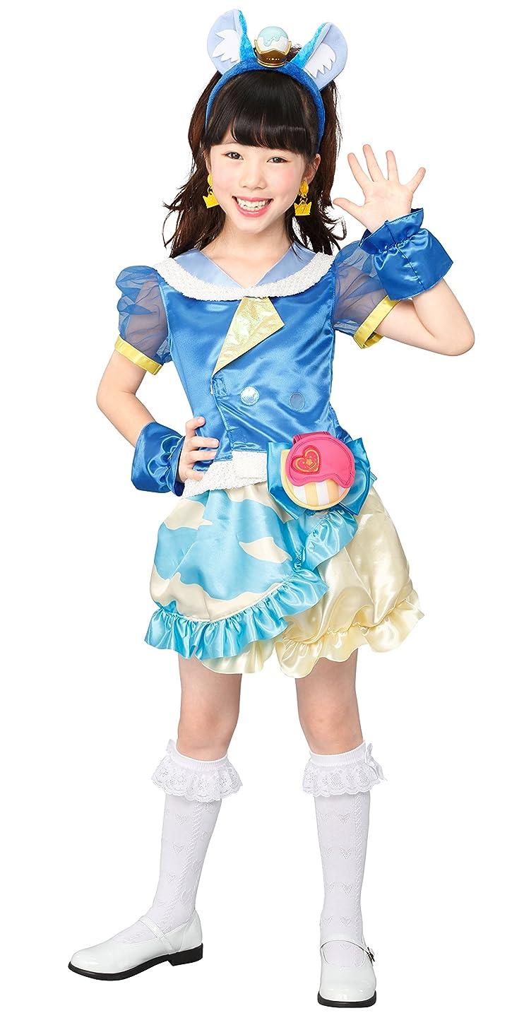 付録うんざり飲食店キラキラプリキュアアラモード キュアジェラート 変身プリチューム キッズコスチューム 女の子 95cm-115cm
