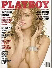 PLAYBOY US 1990 07 SHARON STONE Jacqueline Sheen Quincy Jones Single Issue Magazine – June 30, 1990