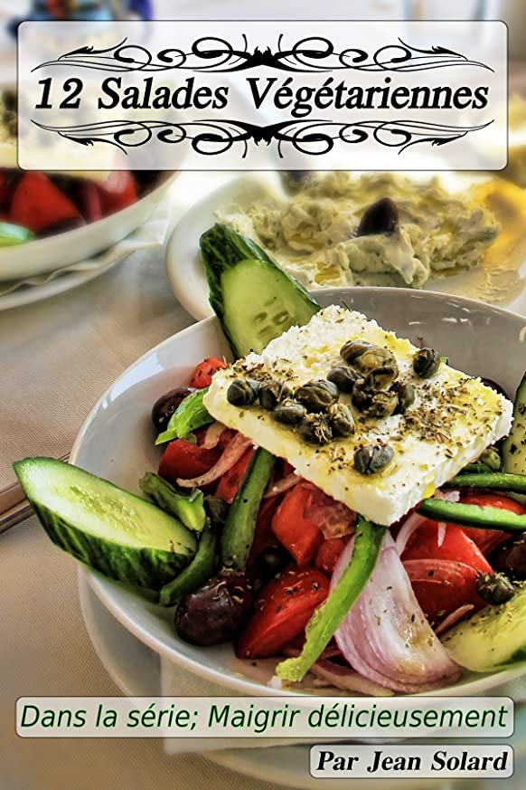 ブースト土地数学12 Salades Végétariennes (Maigrir Délicieusement t. 5) (French Edition)