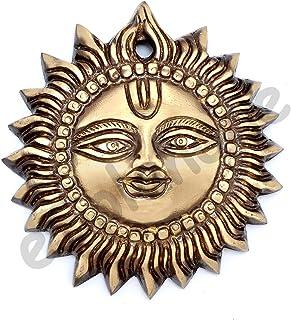 "Esplanade 4"" Brass Sun God Smiling Surya Bhagwaan Idol Statue Sculpture Wall Hanging"
