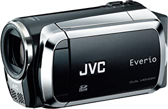 JVC Home JVC Everio MS130 16GB Dual Flash Camcorder (Black) (Discontinued by Manufacturer)