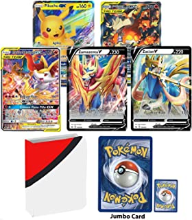 Totem World 5 Oversized Jumbo Pokemon Cards with Totem Inspired Jumbo Poke Ball Binder Collectors Album