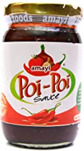 Poi-Poi Hot Sauce | A Scotch Bonnet Hot Sauce | Tropical African Shito Sauce in a Bottle | Also Available in Extra Spicy Flavor