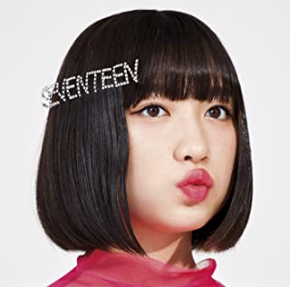 SEVENTEEN(初回限定盤) 吉田凜音
