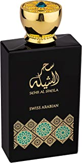Swiss Arabian Sehr Al Sheila Eau de Parfum for Women 100ml