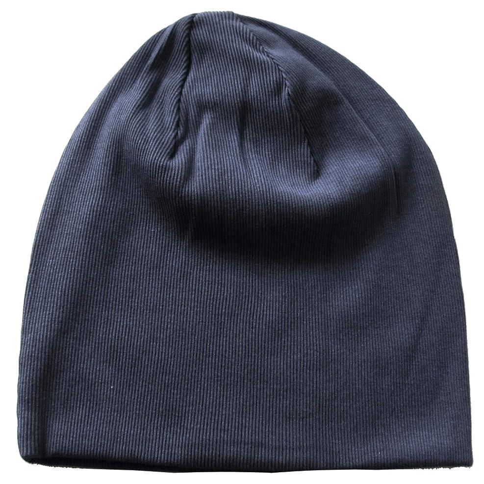 ドール取り替える防腐剤ニット帽子 オールシーズン オーガニックコットン ワッチ 日本製 医療用帽子