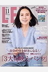 LEE (リー) 2021年11月号 [雑誌] Kindle版