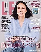LEE (リー) 2021年11月号 [雑誌]