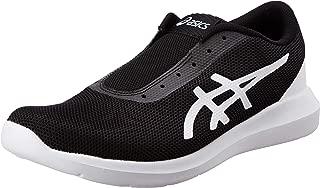 ASICS Men's Metrolyte Ii Slip-On Nordic Walking Shoes