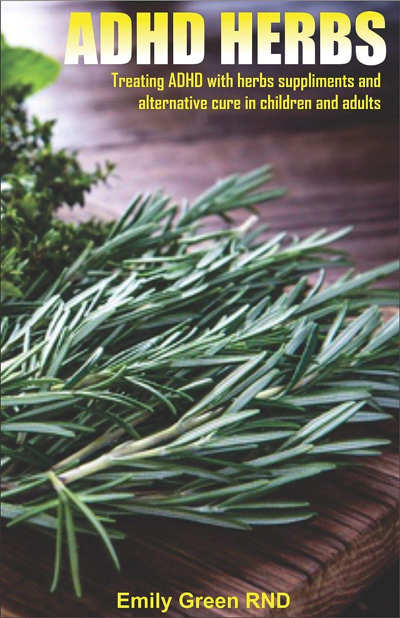 適度に純正時間ADHD HERBS: Treating ADHD herbs suppliments and alternative cure in children and adults (English Edition)