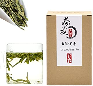 Cha Wu-[B] LongJing Green Tea,8.8oz/250g,Chinese Dragon Well Green Tea Loose Leaf