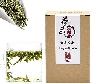 Cha Wu-[B] LongJing Green Tea,8.8oz/250g,Chinese Dragon Green Tea Loose Leaf