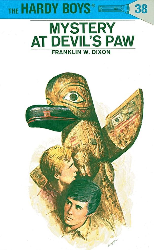 気づくなるリラックス小競り合いHardy Boys 38: Mystery at Devil's Paw (The Hardy Boys) (English Edition)