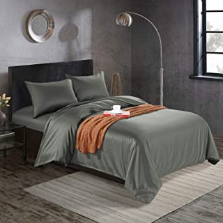 600 Thread Count 100% Cotton Duvet Cover, Zipper Closure, Keep Cool in Summer, King 92×104inch, 100% Natural Xinjiang Long Staple Cotton, Breathable Highly Ventilated, 4 Corner Ties Design