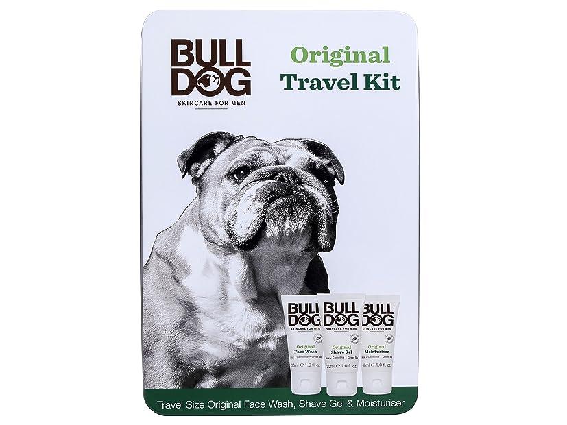 ストレッチ講堂特徴づけるブルドッグ Bulldog トラベルキット