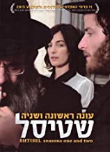 Best watch shtisel season 2 english subtitles Reviews