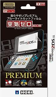【2DS LL対応】プレミアムブルーライトカットフィルムピタ貼り for Newニンテンドー2DS LL