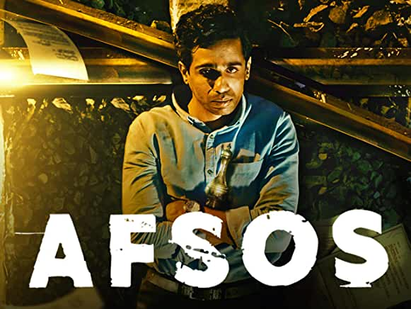 Afsos - <strong>Gulshan Devaiah</strong>