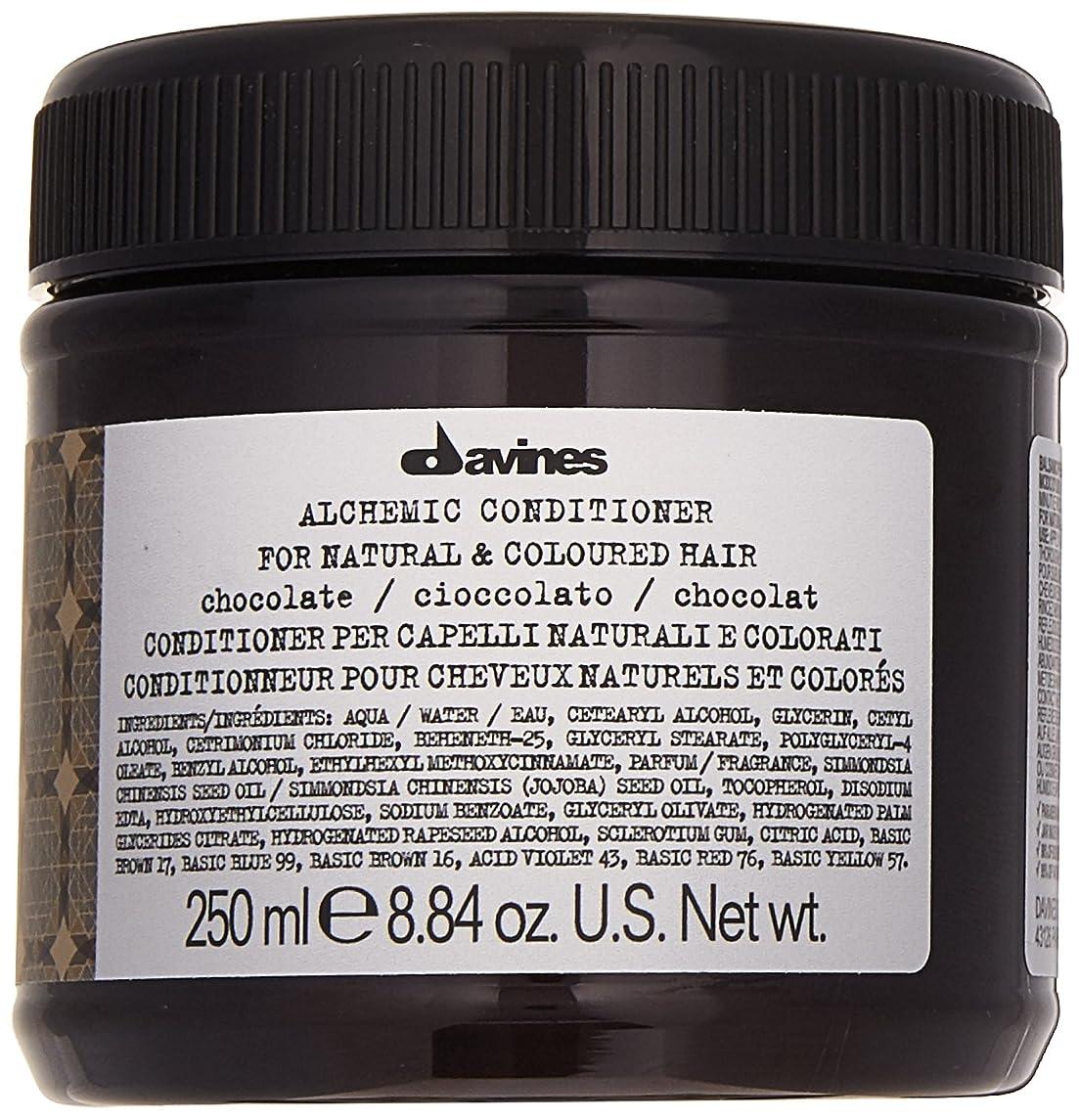 ゾーン懐疑論まどろみのあるダヴィネス Alchemic Conditioner - # Chocolate (For Natural & Coloured Hair) 250ml/8.84oz並行輸入品