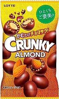 ロッテ クランキーアーモンドチョコレートプチパック 45g×10個
