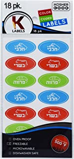18 Assorted Kosher Labels – 6 Blue Dairy, 6 Red Meat, 6 Green Parve Stickers -Oven Proof up to 500°, Freezable, Microwavable, Dishwasher Safe, Hebrew – Color Coded Kitchen Tools by The Kosher Cook