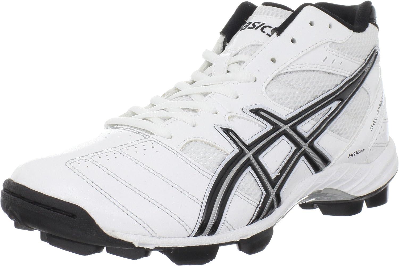 ASICS Men's Gel-Prevail Mid Lacrosse shoes