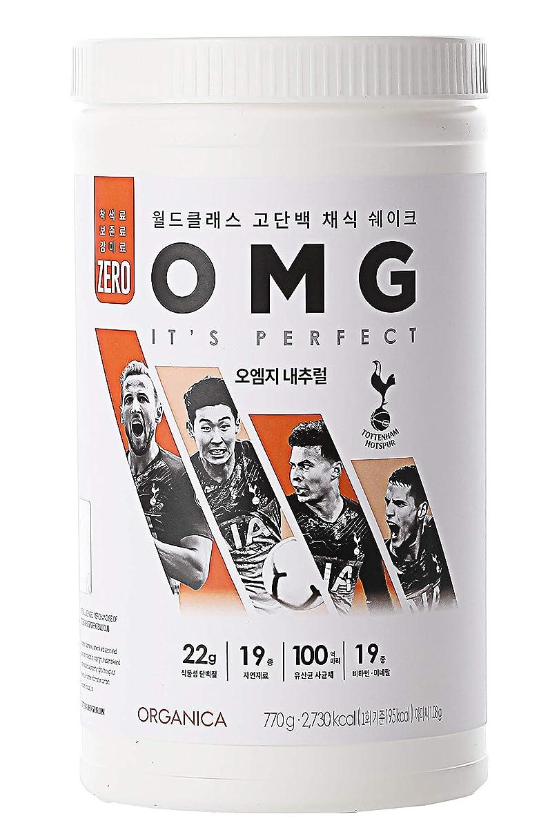 甘味順応性のある厳オーエムジー タンパク質 ダイエット シェイク (OMG, protein shake) (ナチュラル)