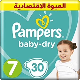Pampers Baby-Dry, Size 7, Extra Large+, 15+ kg, Value Pack, 30 Diapers