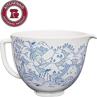 KitchenAid KSM2CB5PGV 5QT Stand Mixer Bowl, 5 Qt, Valley Ceramic