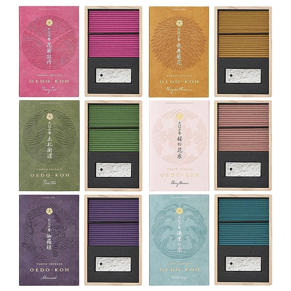 アレルギー性周術期記念碑的な日本香堂 大江戸香 6種セット