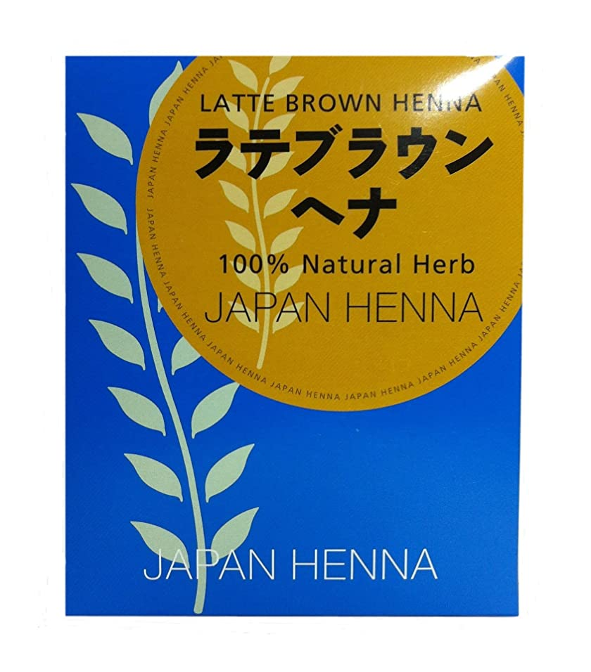 誇張するメッセンジャーテニスジャパンヘナ 天然100% ヘナパウダー ラテブラウン 100g 手袋入り B-10 白髪染め